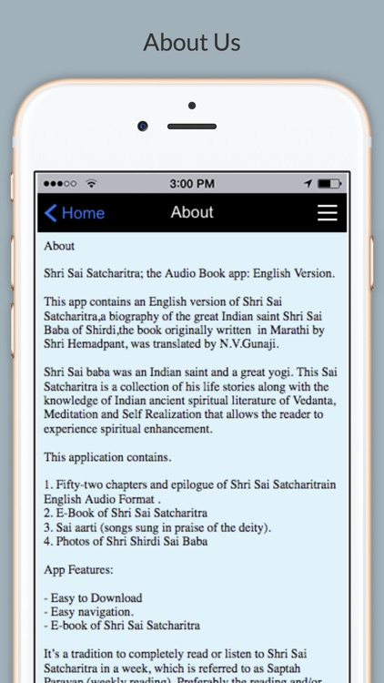 Sai Sat Charitra Audio Book screenshot-3