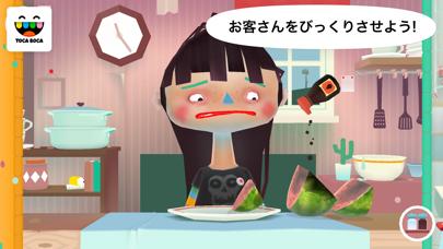 Toca Kitchen 2のおすすめ画像5