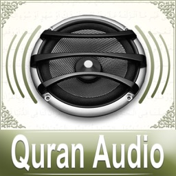 Quran Audio - Sheikh Huzaifi