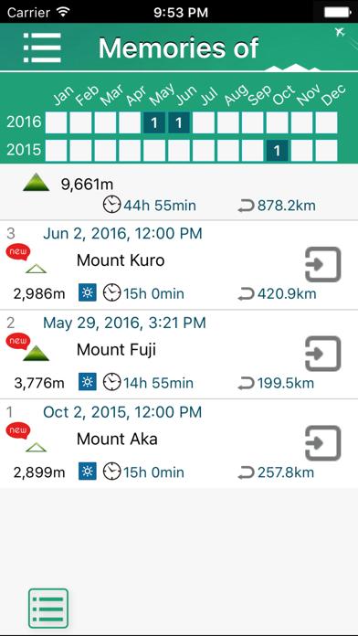 Japan Mt.1000 screenshot four