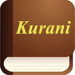 Kurani (Quran in Albanian)