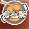 养生汤宝典-女性养生汤制作大全(补气,补血,补肾,养肝,美颜,减肥瘦身