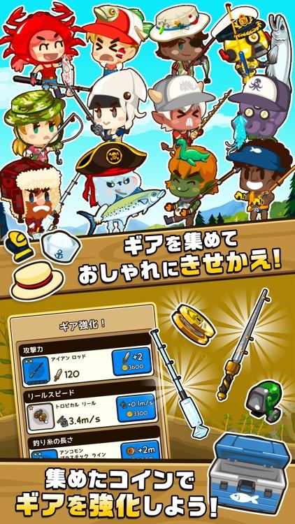 フィッシングブレイク ~世界で釣って遊んで簡単釣りゲーム~ screenshot-3