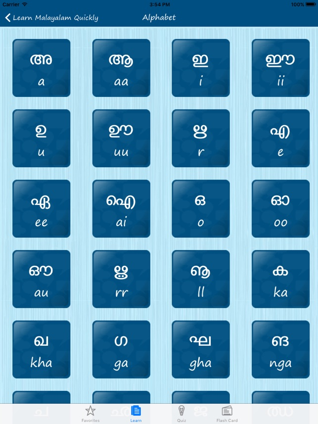 Learn Malayalam Quickly - Phrases, Quiz, Alphabet on the App Store
