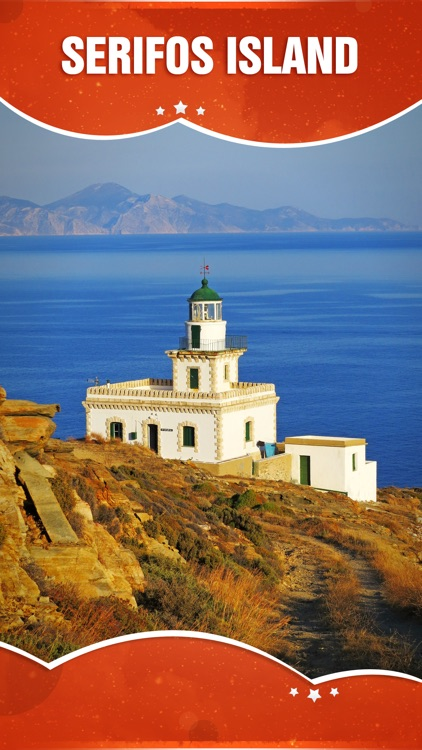 Serifos Island Travel Guide