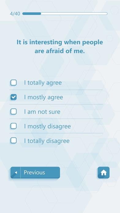サイコパス 心理テスト - サイコパス診断 自己評価のおすすめ画像3
