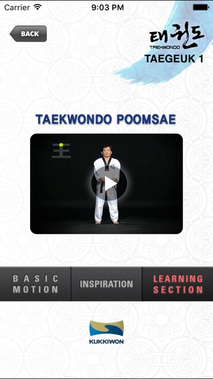 Kukkiwon Taekwondo Poomsae : Taegeuk Forms screenshot-3