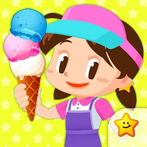 アイスクリーム屋さんごっこ-お仕事体験知育アプリ