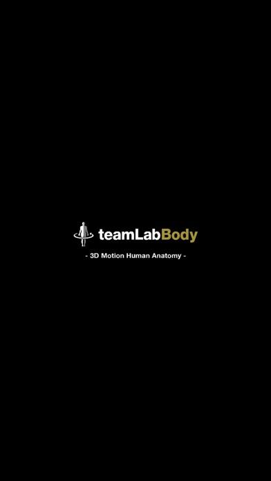 teamLabBody-3D Motion Human Anatomy-スクリーンショット