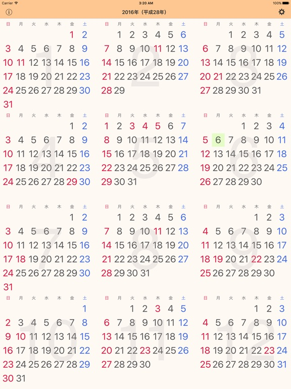 https://is4-ssl.mzstatic.com/image/thumb/Purple30/v4/e3/d6/a8/e3d6a8e5-f76c-759a-d87e-80c6c73f5bad/source/576x768bb.jpg