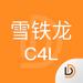 51.说明书-雪铁龙C4L汽车说明书