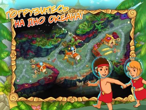 Скачать Island Tribe 5 (Premium)