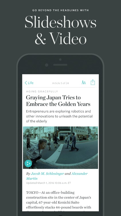 The Wall Street Journal – Business & Markets News app image