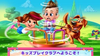 キッズプレイクラブ- 楽しいゲーム&アクティビティのスクリーンショット1