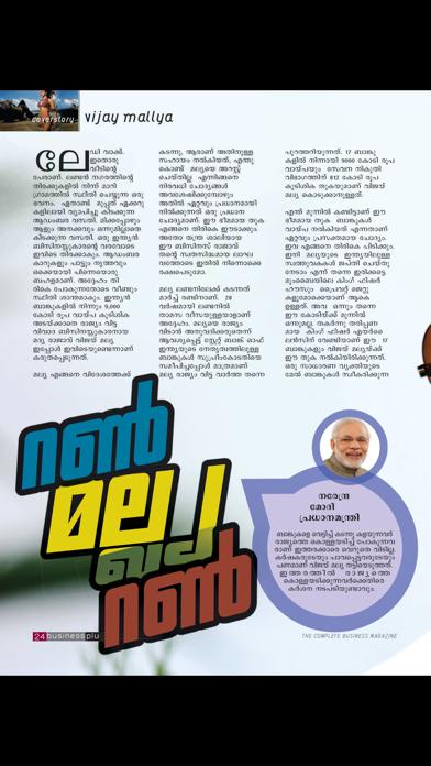 Business Plus (Magazine)Screenshot of 5