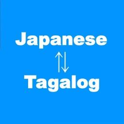 Tagalog-Japanese Translator(Hapon pagsasalin)