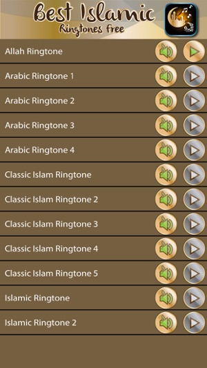 Best Islamic Ringtones Free – Popular Arabic Song s and