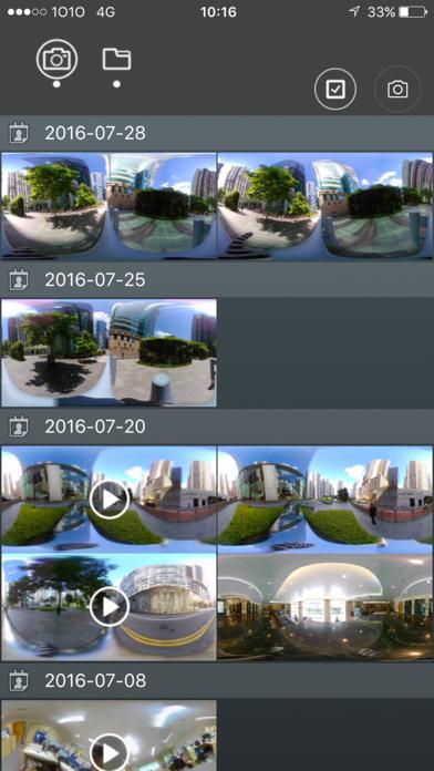 VR 360 Camera - Thomson screenshot three