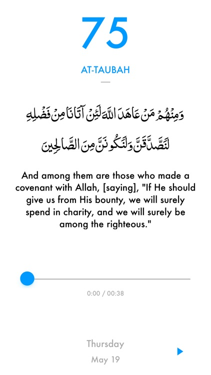 Ayah A Day