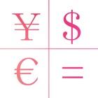海外旅行のお買い物に! 為替計算  by ハワイ 香港 icon