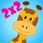 Safari Math - Таблица умножения математика и игры для детей icon