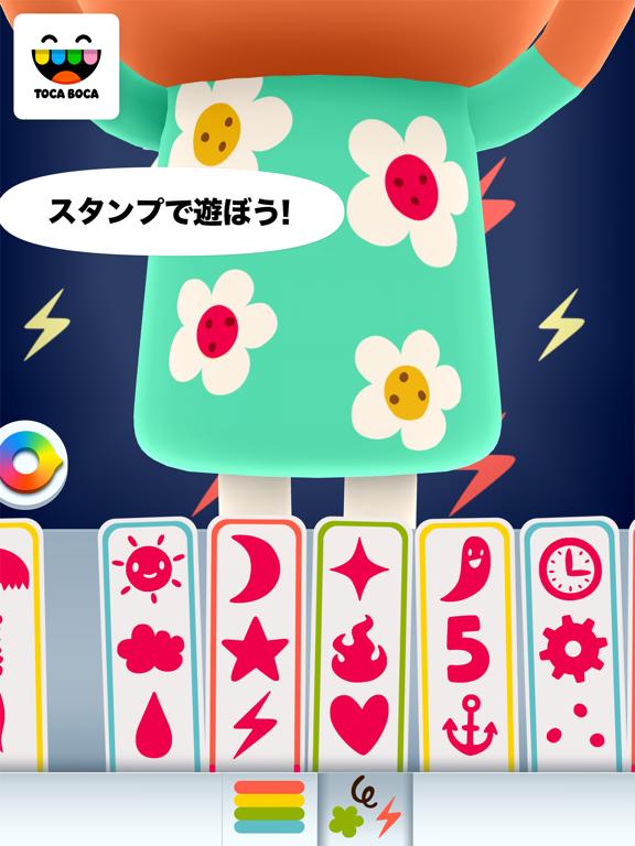 トッカ・ミニ(Toca Mini)のおすすめ画像3