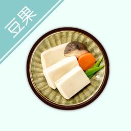 豆果三高食谱-三高美食菜谱大全 居家下厨的手机必备软件