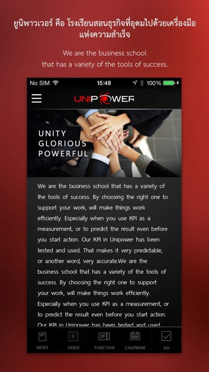 Unipower screenshot-0