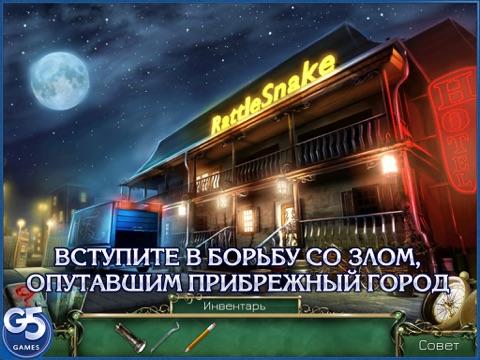 Скачать игру 9 улик: Тайна Серпент-Крика HD (Полная версия)