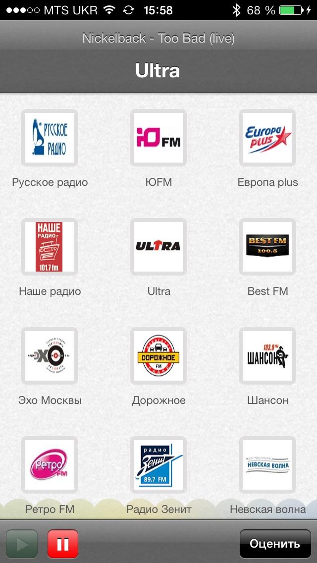 Радио №1 Скриншоты3
