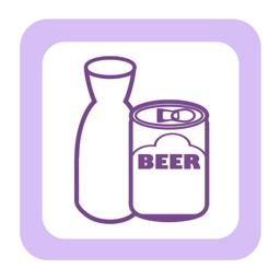 Telecharger お酒をお得に買うための単価計算機 お買い物やチラシチェック 家計簿 節約のお供に Pour Iphone Sur L App Store Finance