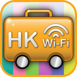 Travel Hong Kong Wi-Fi
