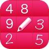 Sudoku(Number Place) –the exhilarating Sudoku focused on usability- Quick Sudoku