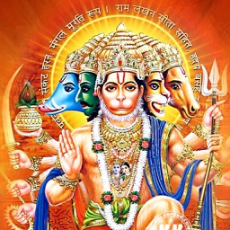 Hanuman Chalisa with Audio and Lyrics