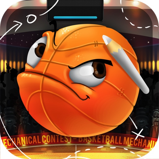 Basketball Mechanical Contest