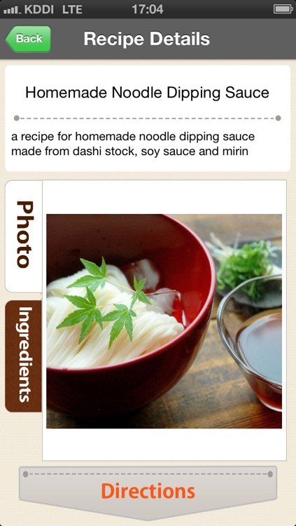 Basic Japanese Recipes - washoku 55 screenshot-1