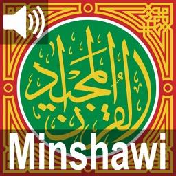 Quran Majeed - Sheikh Minshawi