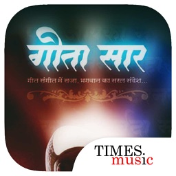Preachings of Bhagvad Gita in Audio