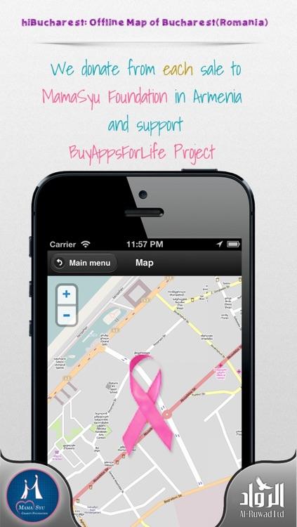 hiBucharest: Offline Map of Bucharest (Romania) screenshot-3