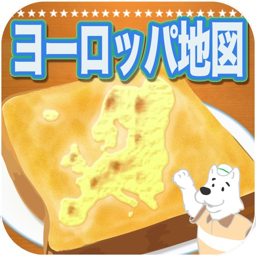 Europe Map Toast for Kids
