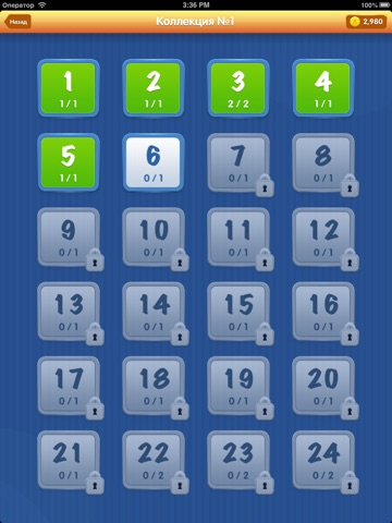 Игра Анаграммы PRO - Перемешивай буквы и Разгадывай слова. Увлекательная интеллектуальная игра