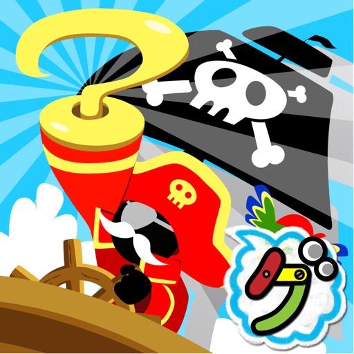 大海賊時代