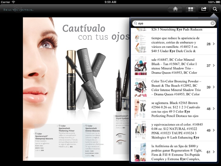 BeautiControl screenshot-4