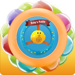 ABC Baby Rattle Toy Free