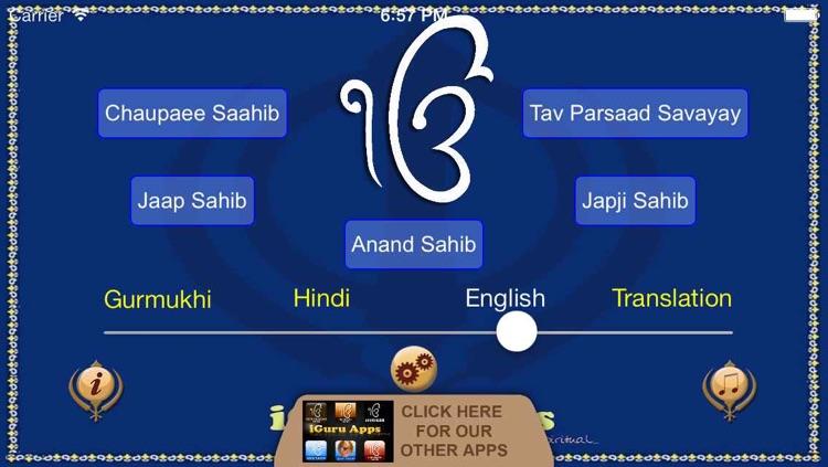 iNitnem - Japji Sahib, Jaap Sahib, Anand Sahib, Chaupaee Sahib and Tav Parsaad Savayea