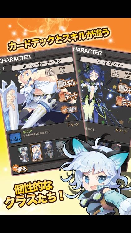 ダンジョン&ガールズ screenshot-3