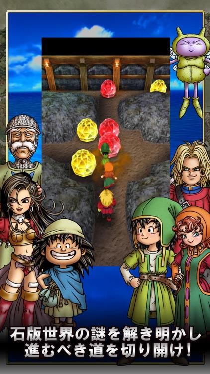 ドラゴンクエストVII エデンの戦士たち screenshot-4
