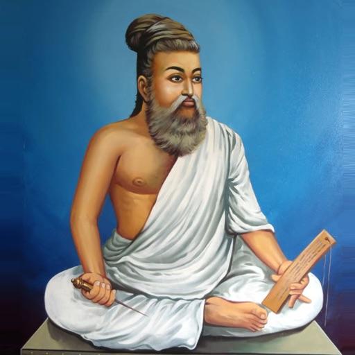 Thiruvalluvar drawing