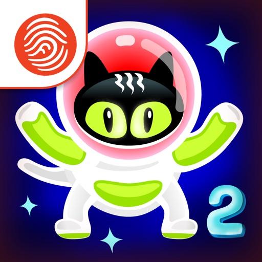 Frosby Learning Games: Volume 2 - A Fingerprint Network App