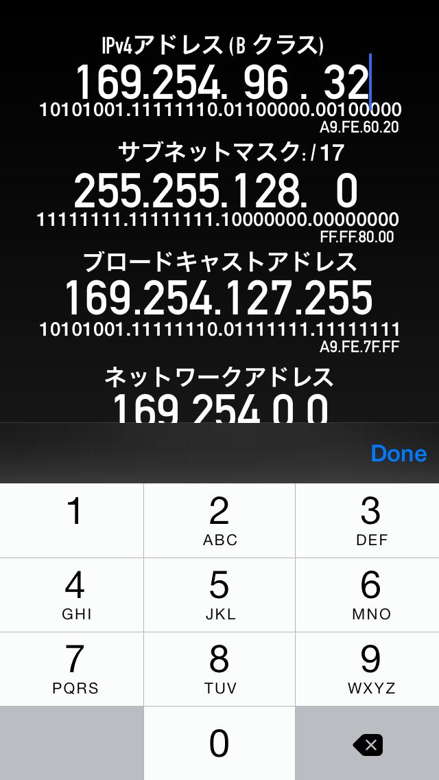 IPv4 and IPv6 Subnet Calculatorのおすすめ画像3